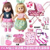會說話的娃娃帶小推車兒童玩具女孩過家家女童娃娃嬰兒寶寶手推車
