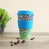 環保隨行杯14oz/冰晶藍【Ecoffee Cup】