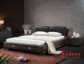 [紅蘋果傢俱] QMT-A023 實木真皮床 五尺 六尺雙人床台 牛皮軟床 皮藝床 實木床架 床尾帶抽屜