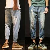 薄款破洞哈倫褲男牛仔褲寬鬆加肥加大碼