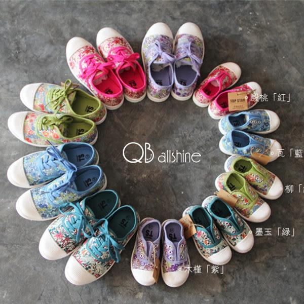 親子鞋 男童鞋 女童鞋 最新夏款外銷韓國TS正品BP碎花親子帆布鞋 QB allshine