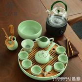 茶具  陶瓷功夫茶具套裝家用乾泡茶盤小簡約現代壺杯泡茶道 晶彩生活