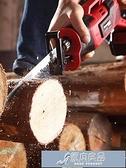 20V鋰電充電往復鋸馬刀鋸 家用小型迷你戶外電鋸子手提伐木鋸重型.