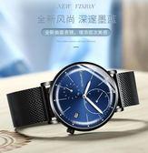 手錶男士全自動機械錶石英運動學生韓版簡約潮流電子高中生 優家小鋪