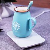 智慧杯墊 巧溫保溫杯墊便攜恒溫寶加熱暖奶杯器智能辦公茶座家用電熱杯墊