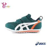ASICS亞瑟士男童鞋 SUKU童運動鞋機能鞋IDAHO MINI足弓鞋墊 男童跑步鞋 B9149#綠色◆OSOME奧森鞋業