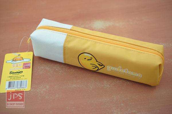 蛋黃哥 小雙色筆袋 (深黃坐)