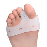 硅膠大腳拇指外翻分趾器套腳拇外翻矯正器大腳骨矯正器 『洛小仙女鞋』
