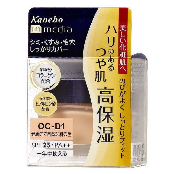 媚點 粉嫩保濕礦物粉底霜OC-D1(柔膚色)