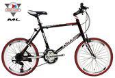 20吋21速小徑車 鋁合金平把 451輪組 前後快拆單車 美騎樂自行車 ML-200L 台灣組裝