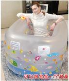 嬰兒游泳池家用保溫新生兒充氣池子兒童玩具池寶寶泳池游泳桶加厚igo     易家樂