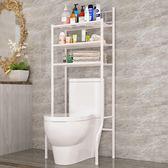 浴室衛生間多功能馬桶架置物架廁所整理架落地洗衣機架層架   WD
