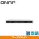 【綠蔭-免運】QNAP TS-453DU...