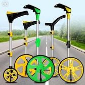 測距輪手推滾輪式測距儀量路車器機械數顯戶外滾動推尺工程測量尺 【端午節特惠】