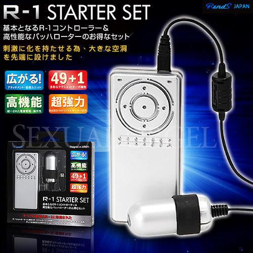 按摩棒 情趣用品 快速到貨 贈跳蛋+潤滑液 日本RENDS-R1 Starter Set (R1控制器+震蛋)震蛋組
