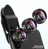 手機鏡頭廣角微距魚眼蘋果通用高清單反照相外置外接補光燈攝像頭專業直播