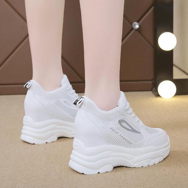 小白鞋2020夏季新款女鞋子百搭透氣厚底內增高休閑運動老爹ins潮 全館免運 快速出貨