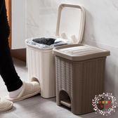 仿藤編腳踏垃圾桶創意客廳小紙簍 家用衛生間廚房大號有蓋垃圾簍 XW【好康免運】