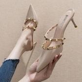 半拖鞋 涼拖鞋女外穿半拖時尚百搭高跟尖頭細跟包頭鞋子潮鞋 【瑪麗蘇】