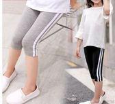 女童打底褲莫代爾女寶寶側條紋運動休閒褲夏季新薄款童褲