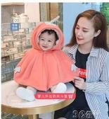 兒童披風 嬰兒披風斗篷秋冬外出兒童抱衣寶寶防風帽子披肩冬裝加厚擋風外套 3C公社