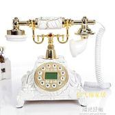 復古電話-歐式時尚仿古電話機座機來電顯示固定田園話機 igo陽光好物