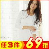 女生加厚內刷天鵝絨防寒保暖衣 白色【AE12006-WH】大創意生活百貨