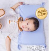 嬰兒記憶枕小孩幼兒園0-1-3-6歲兒童夏純棉透氣 嬡孕哺