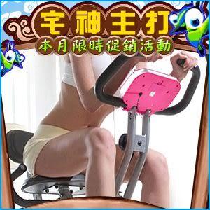 ★宅神主打07:四角度!!飛輪式磁控健身車(超大座椅+舒適椅背)室內折疊腳踏車摺疊美腿機運動健身