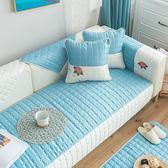 訂製簡約現代客廳夏季沙髮墊布藝四季通用全包萬能沙髮套巾罩全蓋坐墊