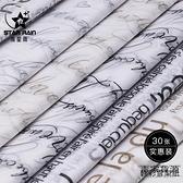 30張 雪梨紙18克時尚大理石紋款花束紙材料花藝紙【毒家貨源】