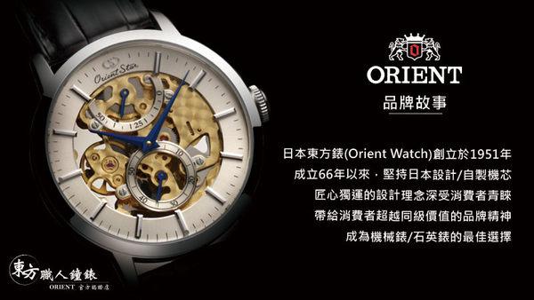 ORIENT 東方錶 ELEGANT系列 雙眼鑲鑽機械錶 皮帶款 FET0Y003Z 粉色 - 37mm