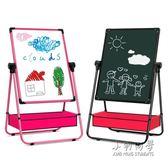 兒童畫板可升降支架式小黑板家用雙面磁性彩色涂鴉板寶寶寫字白板 igo小明同學