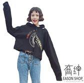 EASON SHOP(GW3153)實拍不規則設計撞色字母印花短版露肚臍圓領長袖連帽T恤女上衣服落肩內衫素色棉T