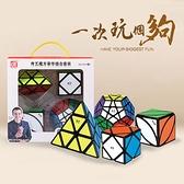 【888便利購】魔方格異形魔方大禮盒(金字塔+斜轉型+楓葉型+五邊型+魔方秘笈)(黑邊版)(授權)