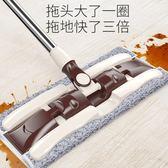 千享免手洗平板拖把家用瓷磚地旋轉干濕兩用拖地神器懶人地拖拖布
