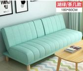 客廳沙發床多功能可折疊客廳臥室小戶型簡約雙人單人懶人沙發兩用 法布蕾輕時尚igo