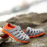 韓版潮流個性男式拖鞋夏季包頭涼鞋沙灘鞋青年防滑洞洞鞋休閒涼拖·享家生活館