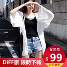 【DIFF】韓版寬鬆中長版防曬外套 披肩 防曬衣 長袖上衣 長版上衣 休閒襯衫 薄外套 女裝【J56】