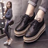 原宿厚底鬆糕單鞋布洛克平底女鞋英倫學院風百搭小皮鞋學生小白鞋 【PINK Q】