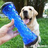 大號髮聲玩具 中大型犬耐咬環保互動咬膠棒金毛拉布拉多寵物磨牙  居家物語