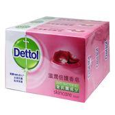 滴露 滋潤倍護香皂 100g*3入/組 ◆德瑞健康家◆