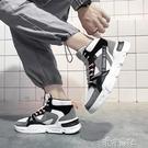 新款春季男鞋韓版潮流運動休閒ins潮鞋百搭男士高筒帆布板鞋 【618特惠】
