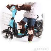 摩托車護膝冬季防寒保暖防風電動車騎車護膝加厚護腿加絨卡通刺繡 酷斯特數位3c