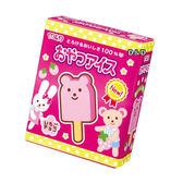 《 日本小美樂 》小美樂配件 - 冰棒 ╭★ JOYBUS玩具百貨
