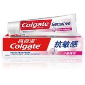 高露潔抗敏感牙齦護理配方120g 【康是美】