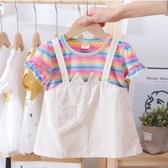 女童洋裝2020新款女童彩虹假兩件童裙短袖小童背帶裙3歲寶裙潮 滿天星