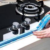 廚房防水防霉防潮縫隙貼條自粘門窗密封條膠條浴室水槽馬桶美縫貼 露露日記