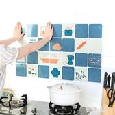 灶臺自粘防油貼紙瓷磚防水油煙墻貼廚房墻壁防潮擋油耐高溫壁紙 QG4691『優童屋』