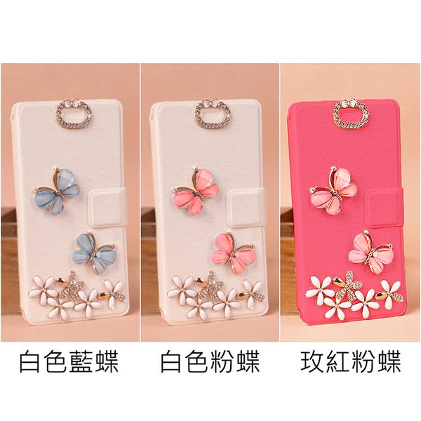 SONY XZ2 XA2 XA1 Plus XZ1 XZ Premium Ultra 彩蝶皮套 皮套 手機殼 保護殼 水鑽 蝴蝶